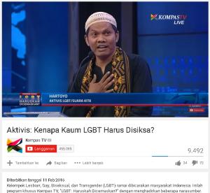 LGBT kompastv